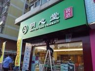 北京喷绘招牌,喷绘牌匾,喷绘店招制作,免费送货