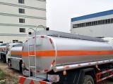 轉讓 油罐車東風雙11運油車油罐車10噸大促銷