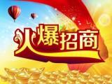 桂购物 广利v商城 招商代理