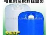 厂家直销水溶性封闭剂