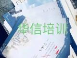 深圳华信培训全日制专科
