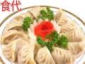 沙县小吃技术培训 福建沙县小吃学习哪里有学沙县小吃