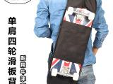 滑板包 袋子 大小鱼板单肩四轮滑板背包