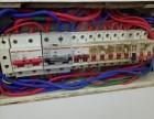 灯具,电路,水龙头,净水器安装,燃气灶,热水器