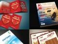 连锁店面SI设计,标志设计,logo设计,海报设计