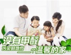 深圳专业除甲醛公司哪家好,绿色环保,无二次污染