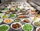 蒸菜培训 哪里有浏阳蒸菜培训 蒸菜利润