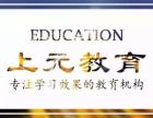 江阴的素描培训班 江阴素描辅导班