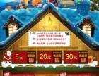 圣诞狂欢,泊之利乐1号店进口食品免费送!