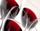 广德隆葡萄酒 广德隆葡萄酒诚邀加盟