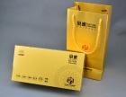 安阳彩箱生产厂 安阳包装设计