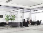 太原玻璃隔断,高隔间隔断 - 旺达装饰安装工程