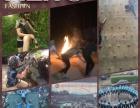 企业拓展培训,真人CS,攀岩,特色烧烤,爬山,篝火晚会