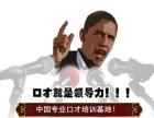 上海卢湾演讲力基础班哪家好