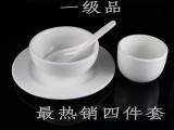 较热销四件套 消毒公司首选陶瓷餐具,消毒餐具 加厚