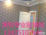 深圳贴墙纸人工材料分别需要多少钱一平方