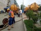 苏州太仓房屋补漏维修 下水道疏通 下水管道清洗