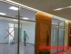 室内办公铝材隔墙、玻璃隔墙