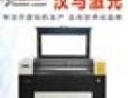 广州佛山中山LED发光字�K制作设备 吸塑字激光切割机多少钱一台