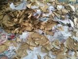 广州从化区废纸回收,废旧书纸报纸回收