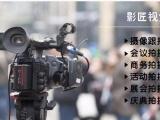 武汉大型活动策划 活动拍摄公司