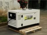 10KW柴油发电机大泽动力免维护