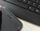 出个黑色国行三网通64G苹果6代,屏碎