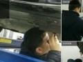 雪铁龙 C5 2012款 2.3L 自动尊驭型——优车798检测