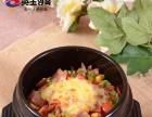 金英玉韩式料理2015年新品盛夏上市