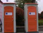 中山区移动厕所出租