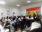 11年行业沉淀专注IT教育培训,长沙尚学堂学校怎么样?
