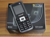低价原装正品三星S269 CDMA电信手机 彩屏 非智能 老人手