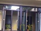 上海坚美门窗、阳光房、断桥铝、金刚网纱窗加工制作