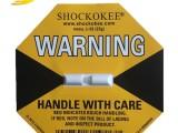 上海防震标签防碰撞标签大量供应 厂家直销