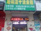 永辉超市商业街转让、客源稳定接手盈利也适合多种经营
