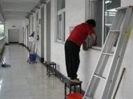 一碗水保洁 厂房开荒 日常保洁 单位办公室洗地毯