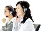 欢迎进入-!南昌海尔油烟机-%(各点) 售后服务总部电话