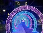 仙桃燈光展覽燈光節造型定制場地布置活動策劃廠家