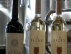 澳洲品牌红酒 澳洲品牌红酒加盟招商