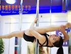 和田有没有成人零基础专业钢管舞舞蹈培训学校包教会包考证包分配