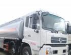 宜昌5吨油罐车厂家加油车报价表特种专用汽车