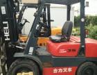 二手合力3吨叉车出售 自动挡叉车价格