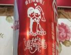 天津地区网红可乐刻字加工,活动现场可乐雕刻加工
