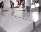 联众不锈钢板材 联众不锈钢板材诚邀加盟