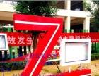 江西宜春宣传栏,实力厂家,优质服务