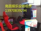 南昌出租拉斯维加斯游戏桌,21点,大小点游戏桌