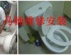 南宁专业维修马桶水箱 裂了 碎了,可单配节水水箱