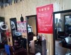 《房媒婆》 毛家饭店附近火爆盈利美发店转让