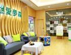 重庆渝北宝宝托儿所 爱梦森托管托育机构 人和早教中心哪里有