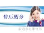 赤峰香雪海冰箱售后服务维修电话 欢迎访问-官方网站